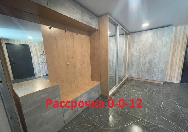 РАССРОЧКА 0-0-12 Прихожая,шкаф купе