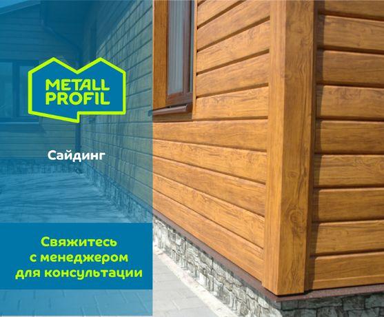 Сайдинг металлический в Усть-Каменогорске