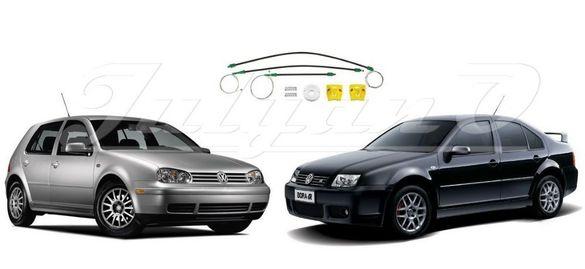 Ремонтен комплект за машинка за стъкло за VW GOLF 4 и VW BORA