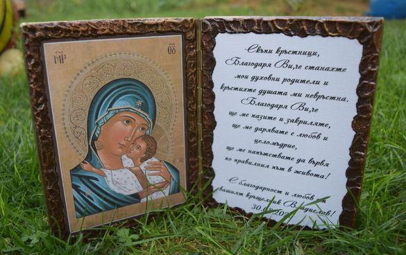Подарък за кръстник/ кръстница