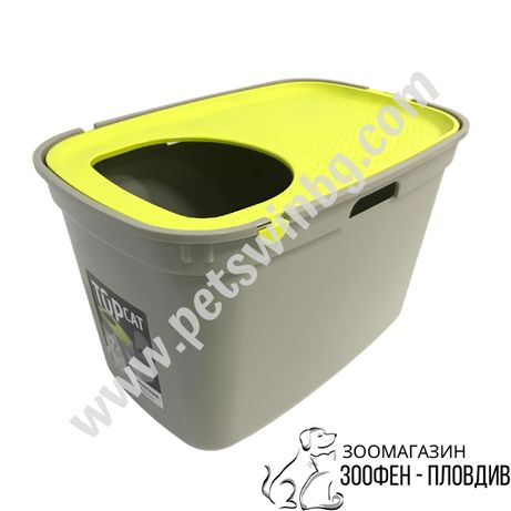 Moderna TopCat - Пластмасова Котешка Тоалетна с Поставка - 59/39/38см