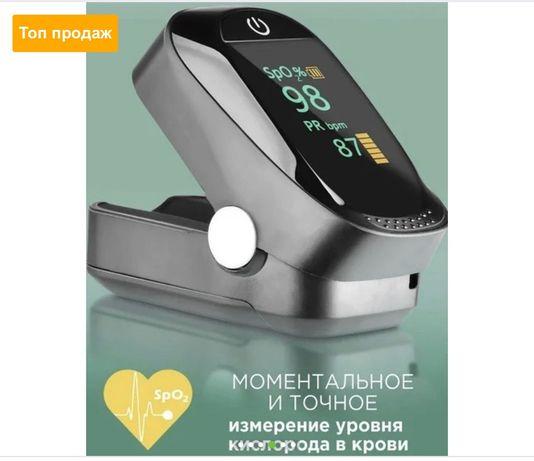 Пульсокsиметр/ Шымкент