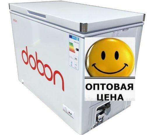 Морозильник Dobon 275 л. Доставка бесплатно по Алмате со склада новый