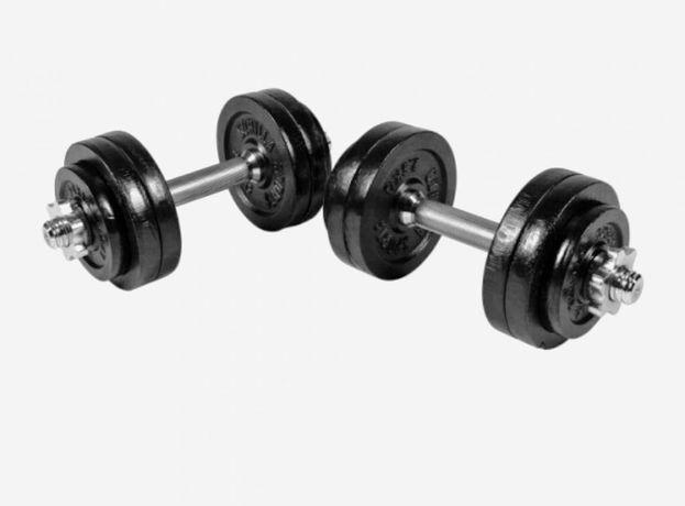 Gantere profesionale reglabile noi ptel 15+15=30 kg ambele germany