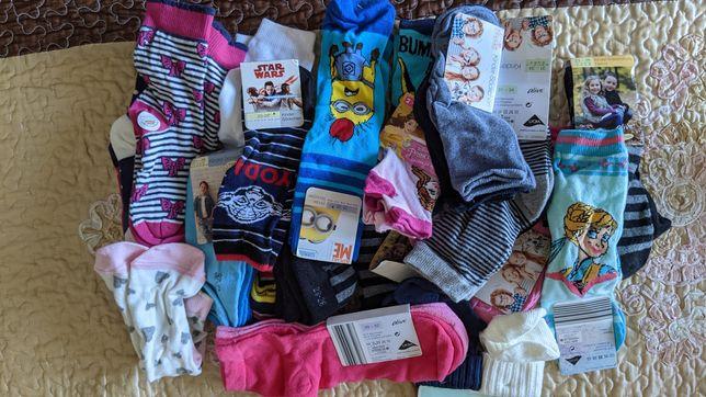 Детские носки. Гольфы. Колготки. Детская одежда.