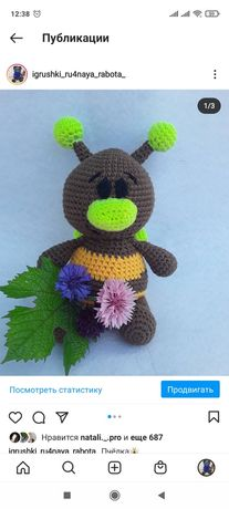 Пчёлка ручная работа