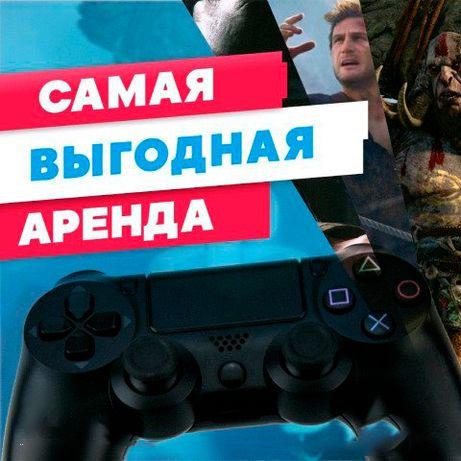 Аренда/прокат Sony Playstation 4 (PS4)