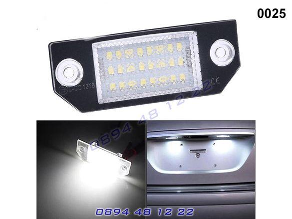 LED ЛЕД Плафони Ford Focus 2 C-Max Заден Номер Осветление Диодни Форд