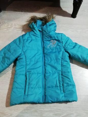 Зимно яке