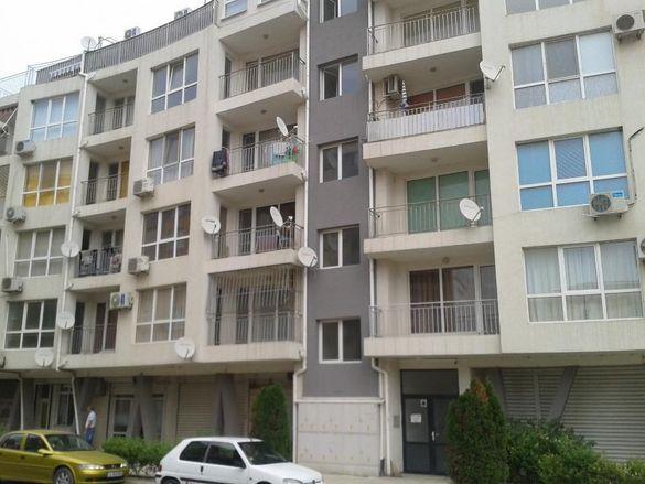 Апартамент Алекс за сезон 2021