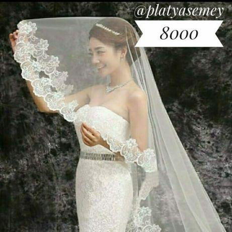 Фата свадебная для невесты
