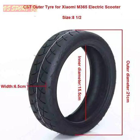 CST външна гума 8.5' • M365