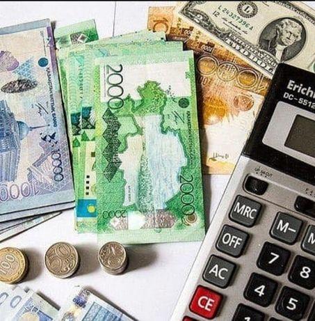 Без предоплат без подтверждения доходов