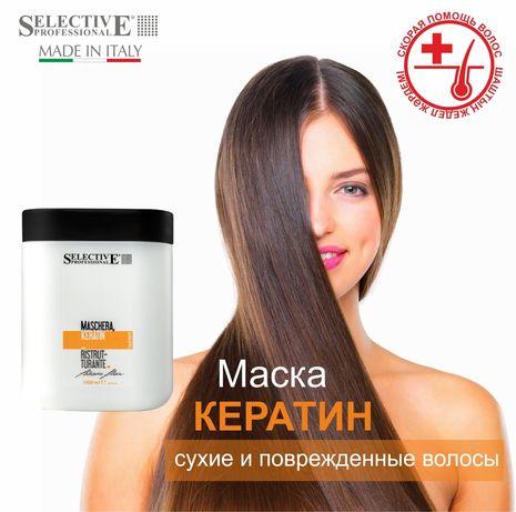 Маска Кератин для сухих и повреждённых волос