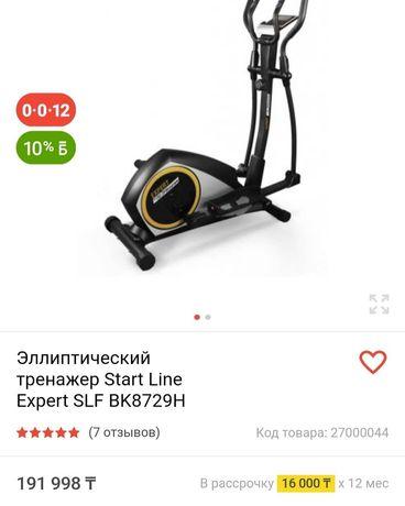 Продам тренажер эллиптический