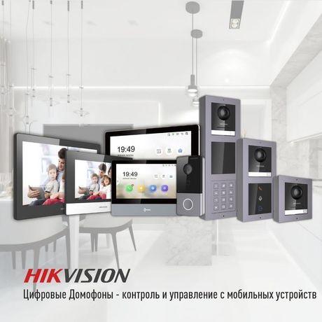 IP Домофоны, Видео Камеры, Автоматические Вороты, Шлагбаумы,Рольставни