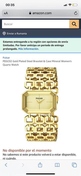Ceas dama Pulsar (by Seiko), placat cu aur Bucuresti - imagine 1