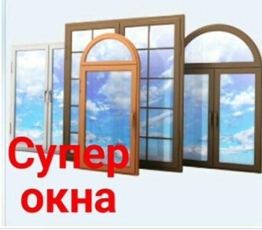 Пластиковые окна, двери, перегородки, лоджии и балконы под ключ.