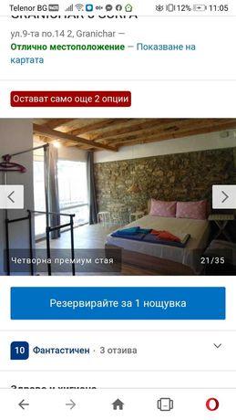 Къща до морето две стаи с баня 7км.плаж Дуранкулак в с.Граничар
