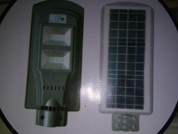 Лед крушка, соларна лампа,улична лампа, 40W