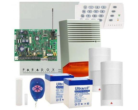 Instalare sisteme securitate si alarme antiefractie,cel mai bun pret