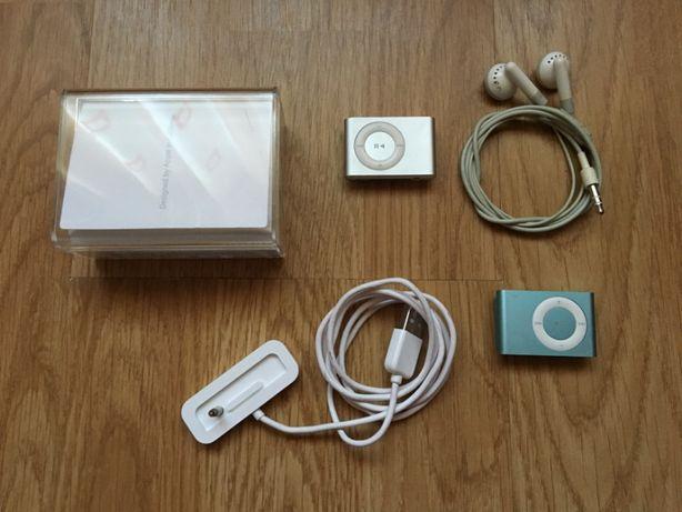 Pachet iPod shuffle 2nd gen 2 GB + 1 GB BONUS full box