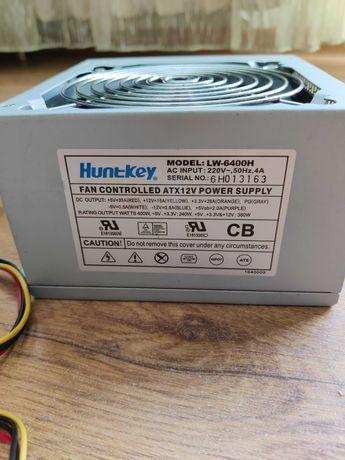 Блок питания HuntKey LW-6400H 400W, новый