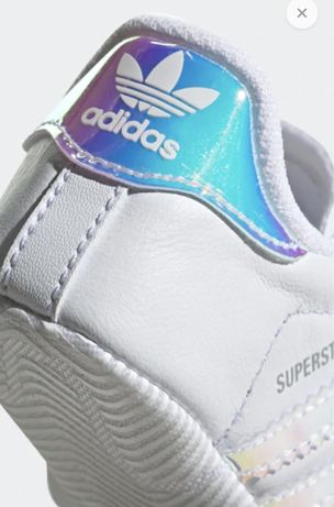 Adidas Originals Superstar - bebelus