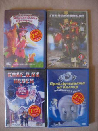 Различни ДВД филмчета с детска тематика