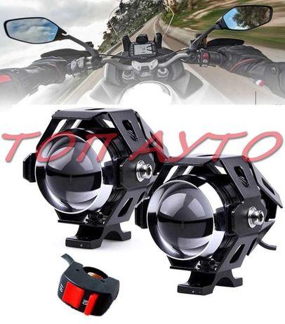 Мощни LED Диодни Халогени Мотор Скутер Мотопед АТВ 2бр/к-т + Копче