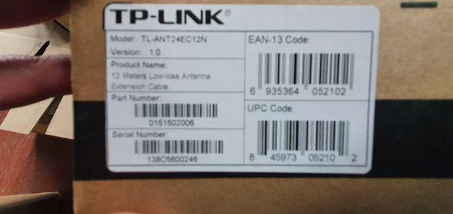 TP Link Cablu extensie TL-ANT24EC12N