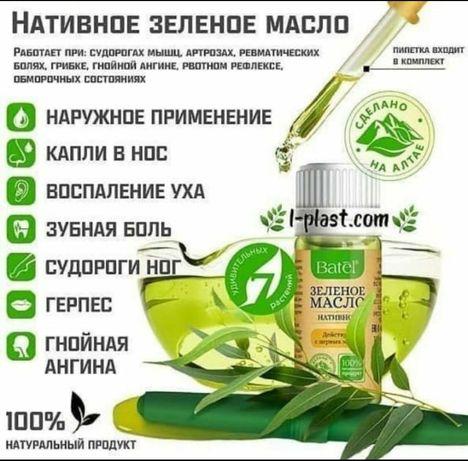 Зеленое масло алтайская продукция