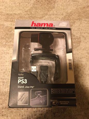 Suport camera Playstation 3