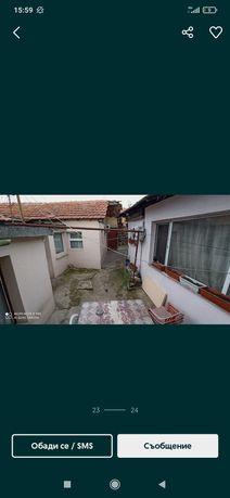 Две къщи в един двор