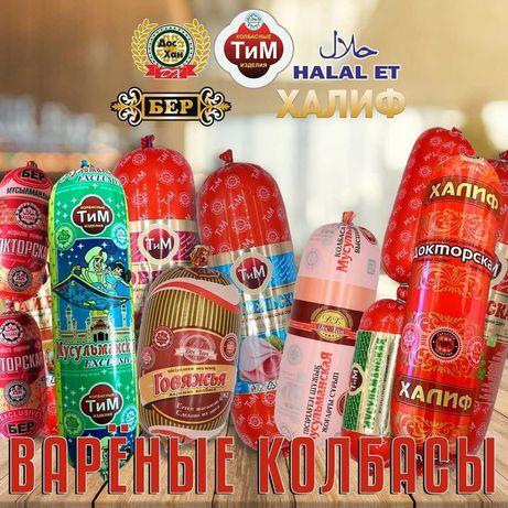 Колбасные изделия, Колбаса Оптом «ТиМ»