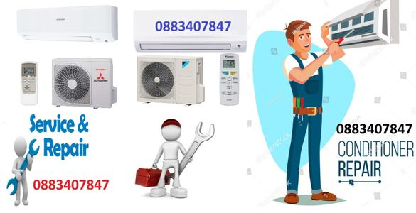 Климатици - монтаж, демонтаж, сервиз, ремонт, профилактика, зареждане
