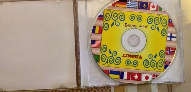 Продам диск казахский язык