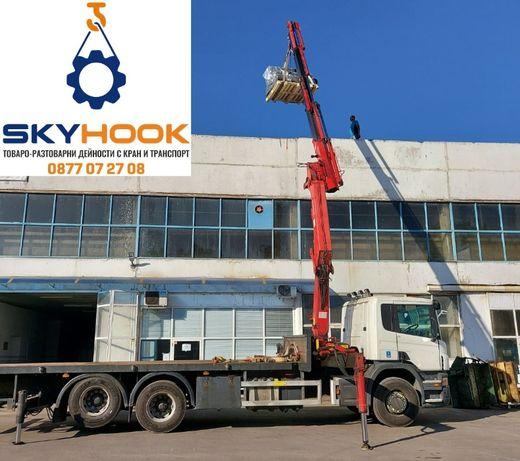 Avtokran и транспортни услуги - Пазарджик и страната