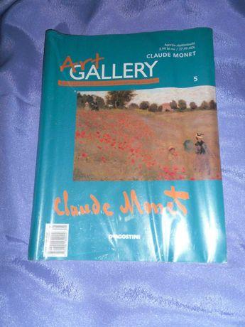 Revista Art Gallery