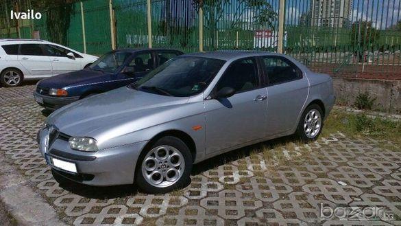 Джанти за Alfa Romeo