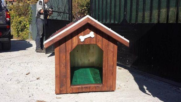 Кучешка къща масив