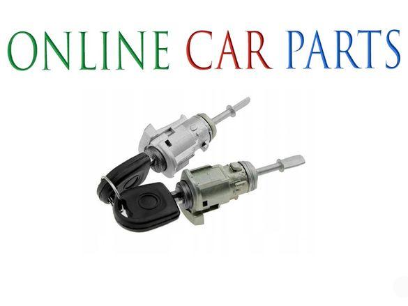 VW Golf 4 / Bora/ Polo 9N/ Skoda Fabia - Патронник с ключове за врата