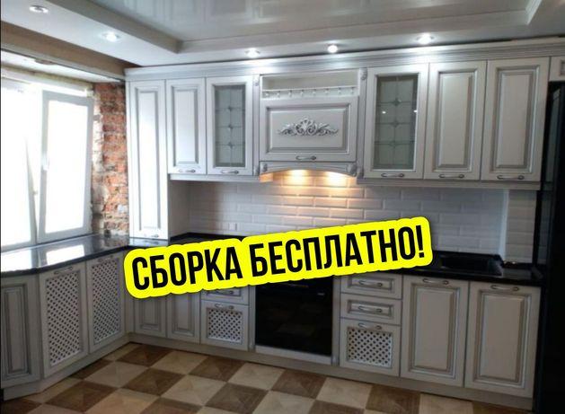 Кухонная Гарнитура на Заказ, Мебель на Заказ, Кухня на Заказ