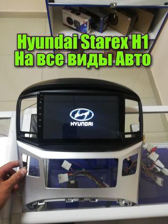 Штатная магнитола Хендай Старекс Хюндай (Hyundai Grand Starex H1) ШГУ