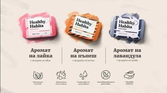 Детски сапуни на глицеринова основа Healthy Habits