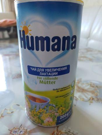 Humana. Чай для увеличения лактации