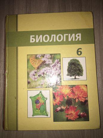 Биология-6,7,8,9,10,11
