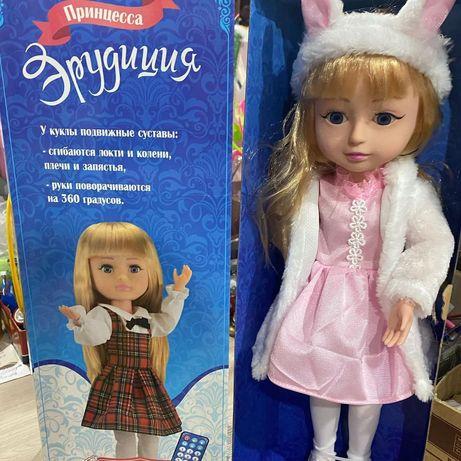 Кукла интерактивная