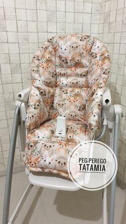 Чехлы на детские стульчики Chicco, Peg-perego Tatamia и тд