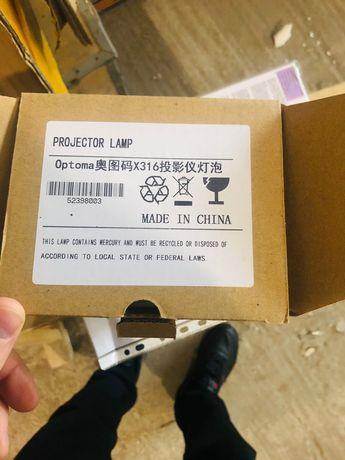 Лампа для проектора Optoma x316